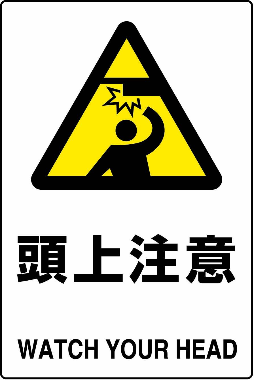 JIS規格安全標識ステッカー ... : 2015 カレンダー イラスト : イラスト