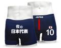 夜の日本代表ザックジャパン面白いボクサーパンツメンズ下着男性下着ボクサーブリーフ