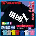 NEKO鈴 猫 おもしろ Tシャツ  【選べる8色】 メンズ レディース キッズ 誕生日 プレゼント 雑貨
