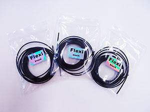 3Dsimoフィラメント FLEXI 2.5m×3個