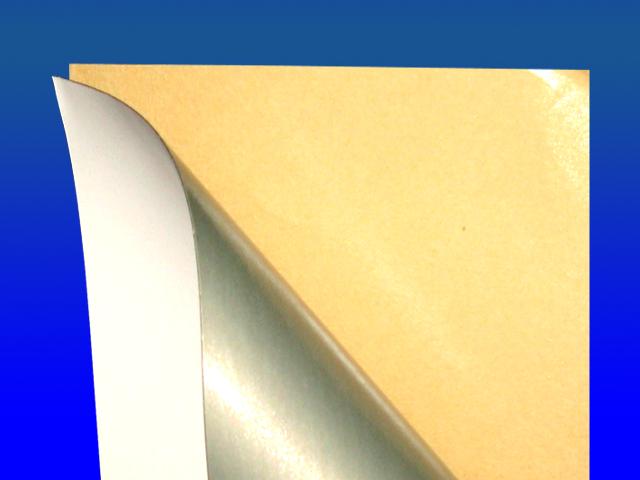 スチールペーパー 糊付 0.2mmX900mmX1m