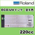 Roland VersaUV ECO-UVインク 純正インク 220cc EUV 全6色