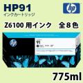 HP91インクカートリッジ 775ml 全8色