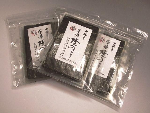 ミニ手巻 焼海苔24枚 3袋
