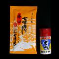 七味辛口小袋(15g)&ケース付