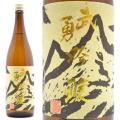 日本酒,武勇,純米吟醸,吟醸,茨城県