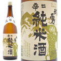 茨城県,武勇,辛口純米酒,1800,通販