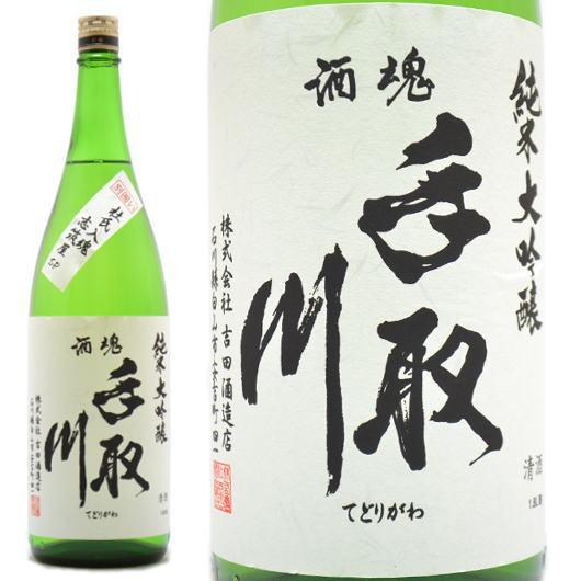 吉田酒造店,手取川,純米大吟醸,特醸あらばしり1800ml