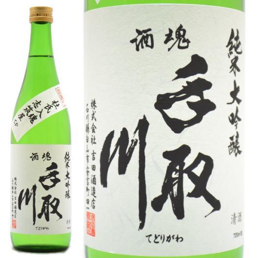吉田酒造店,手取川,純米大吟醸,特醸あらばしり720ml