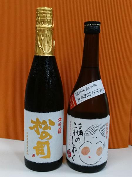 滋賀地酒セット