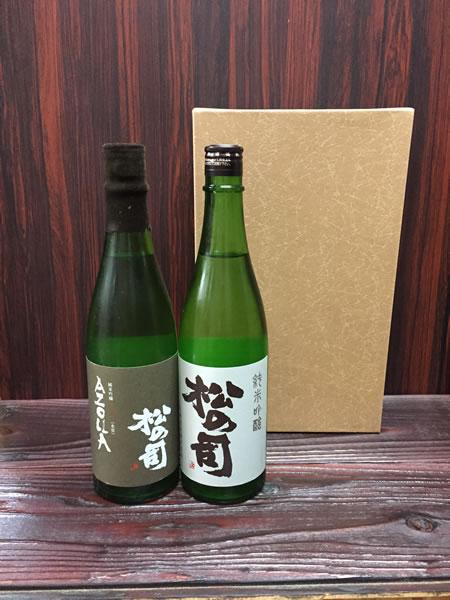 松の司 純米吟醸 セット  AZOLLAと楽  松の司