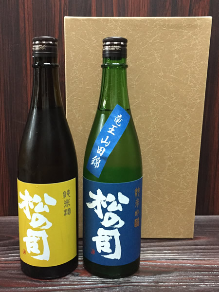 松の司ギフトセット 純米吟醸 竜王山田錦 と純米酒