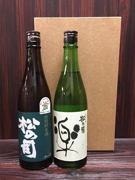 松の司ギフトセット 特別純米酒 と純米吟醸 楽