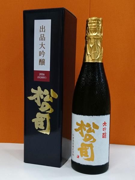 松の司出品大吟醸金賞