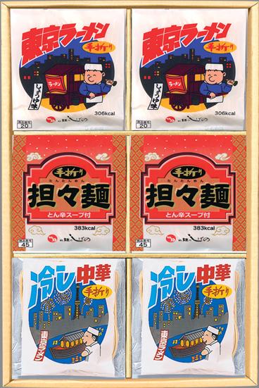 手折りラーメン3種 12入・各4個(しょうゆ・担々麺・冷やし中華)