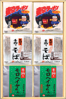 エ19 手折りめん3種 18入・各6袋(しょうゆラーメン・そば・モロヘイヤ)