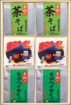 エ19 手折りめん3種 18入・各6袋(茶そば・しょうゆラーメン・モロヘイヤ)