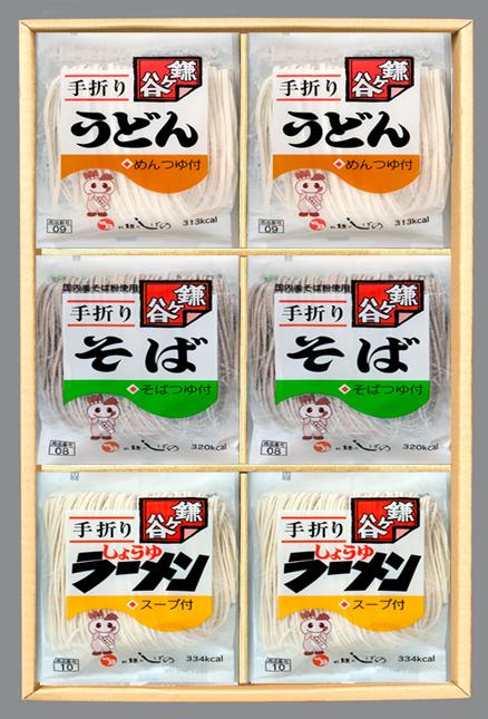 カ1 鎌ケ谷手折りめん3種 18入・各6個(うどん・そば・ラーメン)