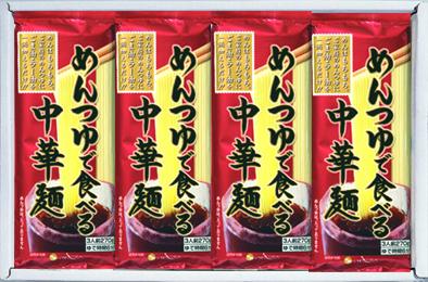めんつゆで食べる中華麺12入 (1袋 270g)