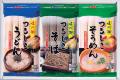 味川柳つるしこ3種詰合せ 9入・各種3袋(そうめん・そば・うどん)