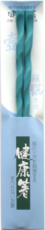 健康箸(水色・男性用)