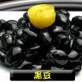 黒豆 100g