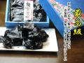 無添加国産椎茸昆布 150g 小箱入り(125×125×35mm)