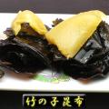 竹の子昆布 100g