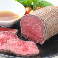 161-40023 北海道産牛ローストビーフ