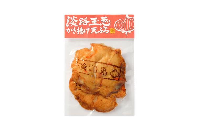 淡路玉ねぎ かきあげ天ぷら