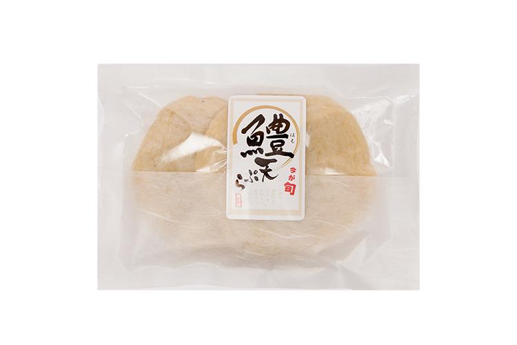 【期間限定】淡路島名産 鱧天ぷら