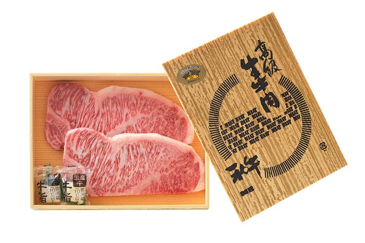 淡路牛の最高ブランド『淡路ビーフ』 サーロインステーキ