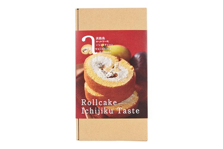 淡路島ロールケーキ いちじく【9月~12月】