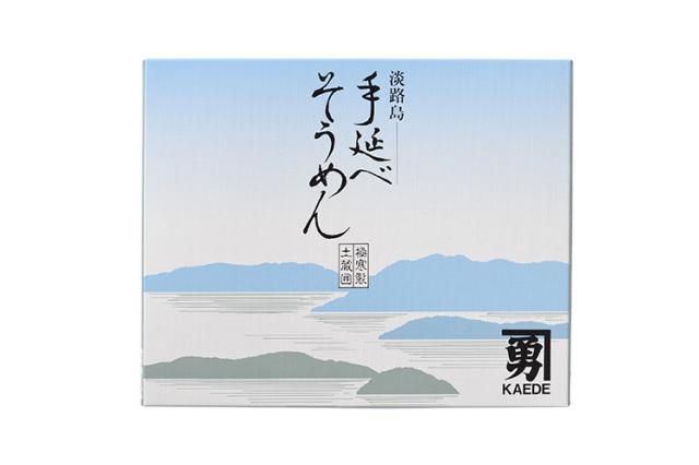 【ポイント特別還元対象商品】淡路島手延べそうめん「楓の黒帯」 (700g)