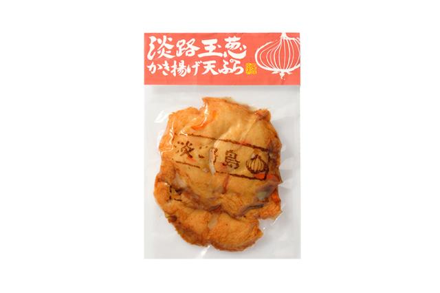 【ポイント特別還元対象商品】淡路玉ねぎ かき揚げ天ぷら