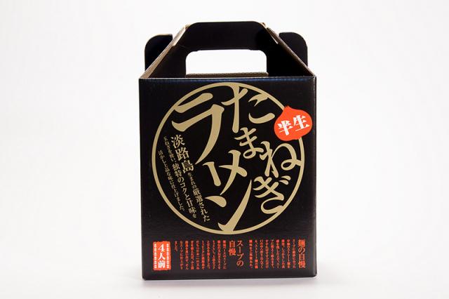 【ポイント特別還元対象商品】淡路たまねぎラーメン(半生麺) 4人前