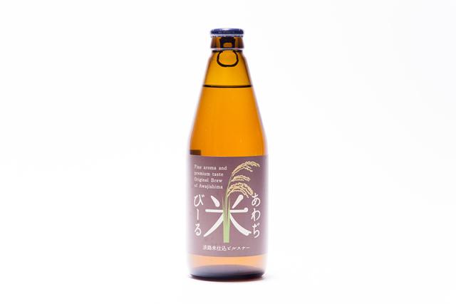 【ポイント特別還元対象商品】淡路米仕込みピルスナー