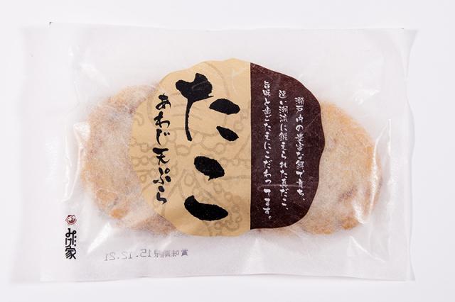 【ポイント特別還元対象商品】淡路島天ぷら たこ