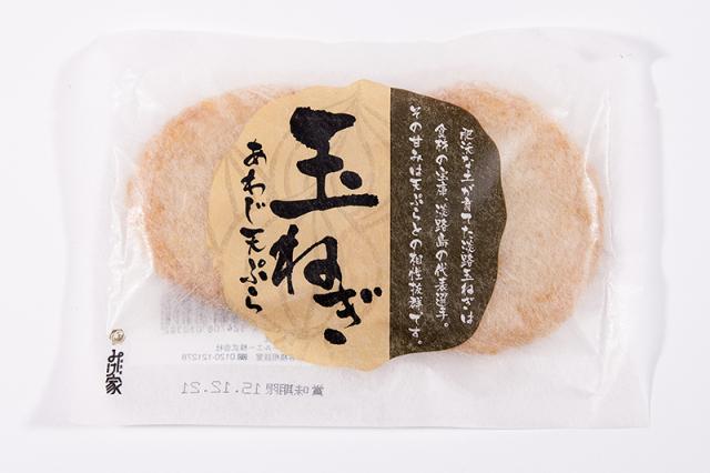 淡路島天ぷら 玉ねぎ(2枚入り)