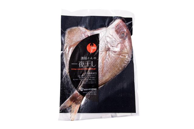 【ポイント特別還元対象商品】漁師さんの一夜干し 真鯛