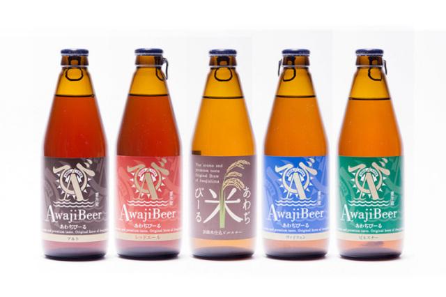 淡路島のクラフトビール あわぢびーる 5種5本入りセット