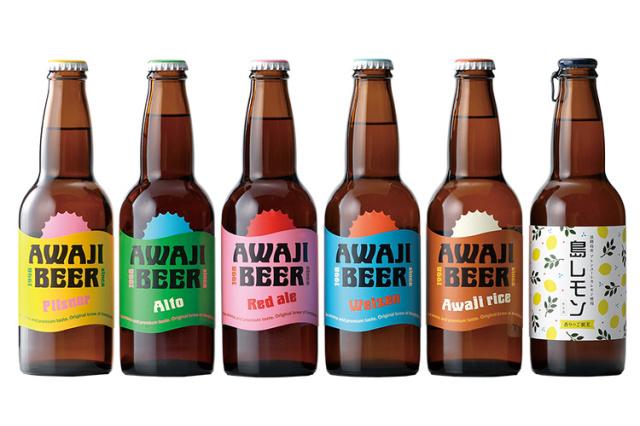 淡路島のクラフトビール あわぢびーる&島レモン 6種6本入りセット