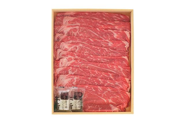 国内における牛肉の一大産地・淡路島の「淡路牛 赤身スライス」