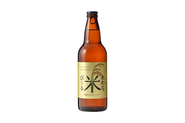 中瓶新登場!!あわぢ米びーる(中瓶500ml)