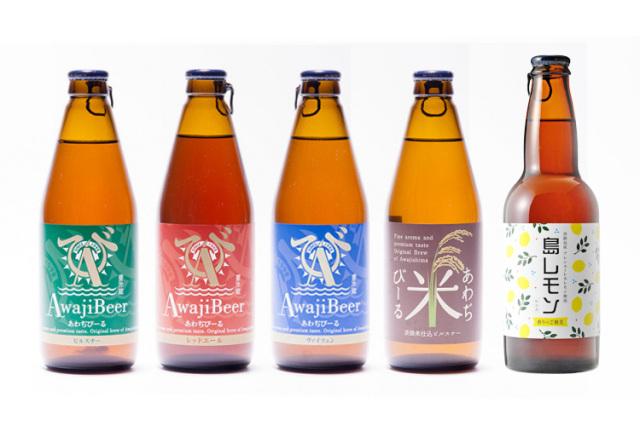 淡路島のクラフトビール あわぢびーる&島レモン 5種10本入りセット(送料込)