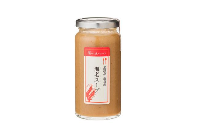 淡路島 由良産 海老スープ(保存料、合成着色料不使用)