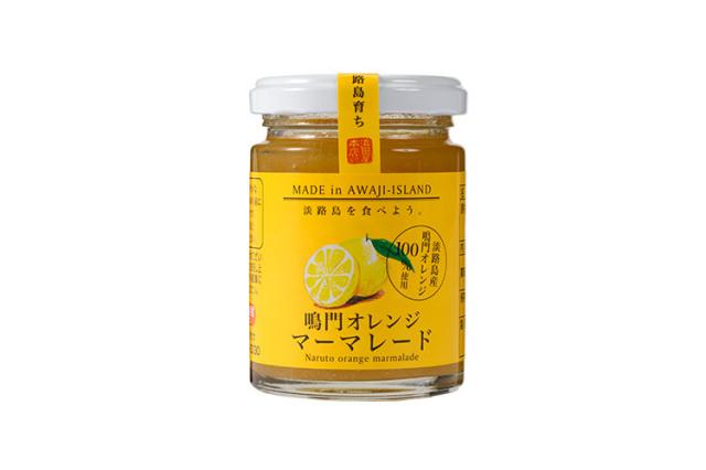 【淡路島産】鳴門オレンジマーマレードジャム