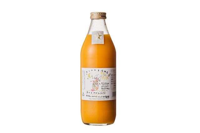 【平岡農園】まんまみかんジュース【加糖なし、保存料不使用】