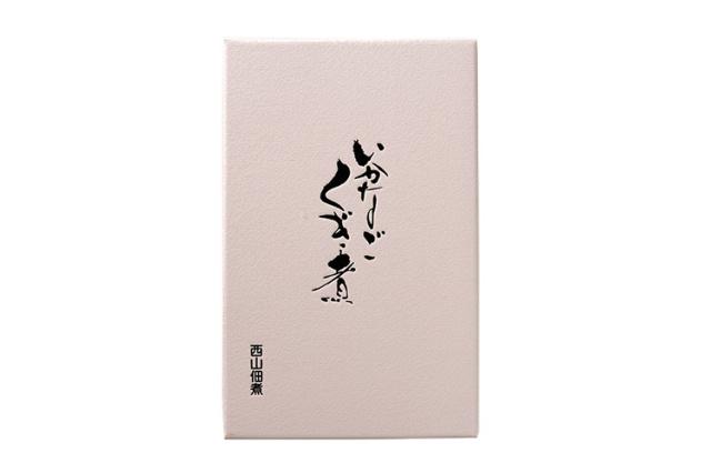 【新物】いかなごのくぎ煮300g(化粧箱包装タイプ)
