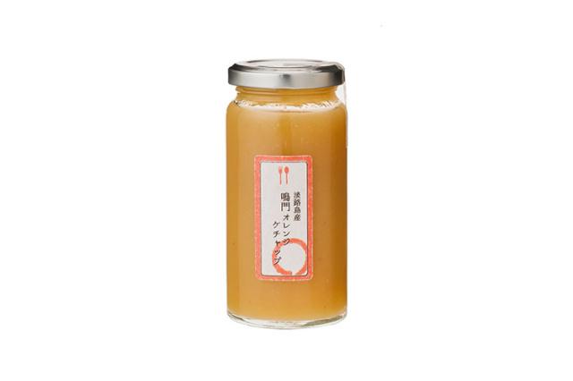 淡路島産 鳴門オレンジケチャップ(保存料、合成着色料不使用)